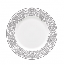 Waterford Lismore Plate 20cm